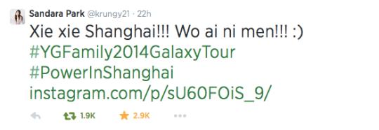 Screen Shot 2014-08-31 at 9.27.03 PM