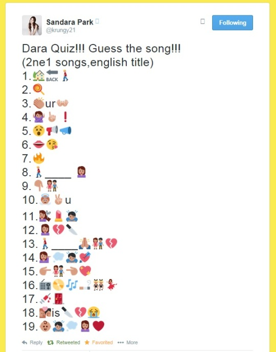DaraQuiz_2NE1Songs