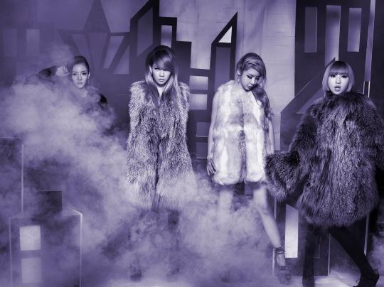 2NE1 In The City
