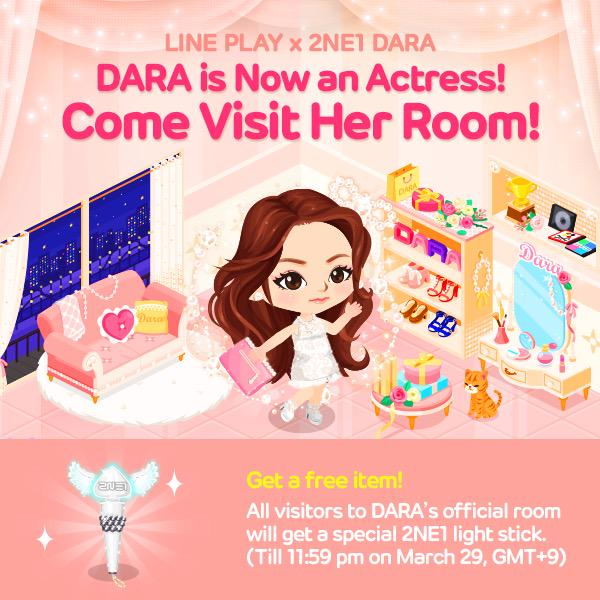 Twitter: PR Director Dara Promotes her New Room Design and Avatar ...