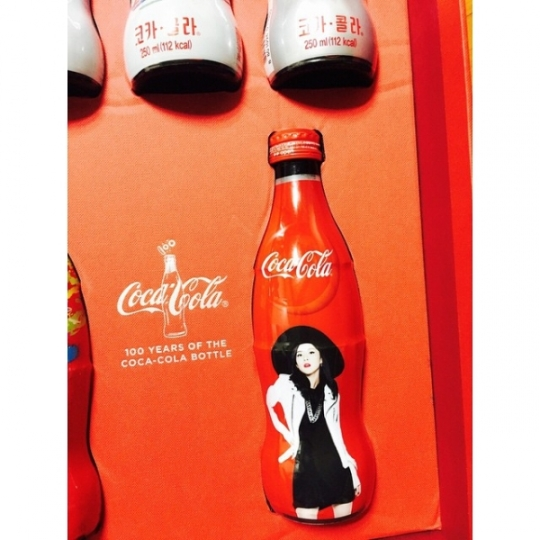 dara-coca-cola-bottle