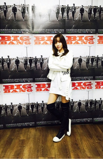 "FireShot Capture - Sandara Park on Instagram_ ""너무너무 기대돼!!! 두근_ - https___instagram.com_p_15HyZGiS0z_"