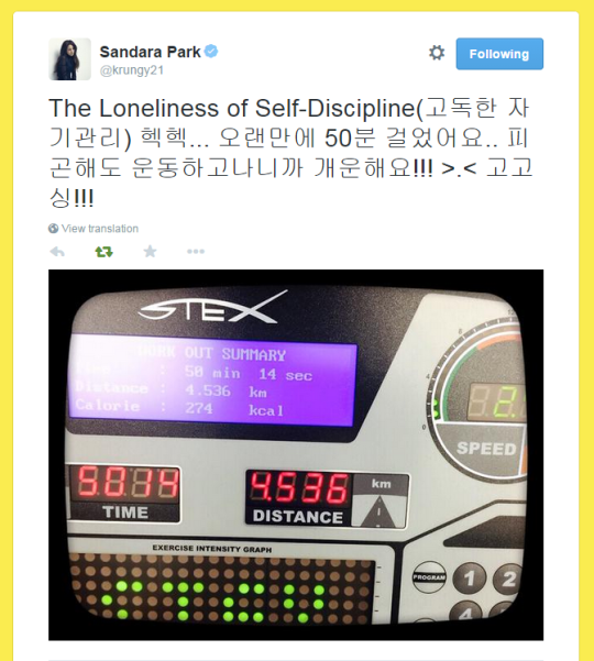 FireShot Capture - Sandara Park on Twitter_ - https___twitter.com_krungy21_status_593295459654893568