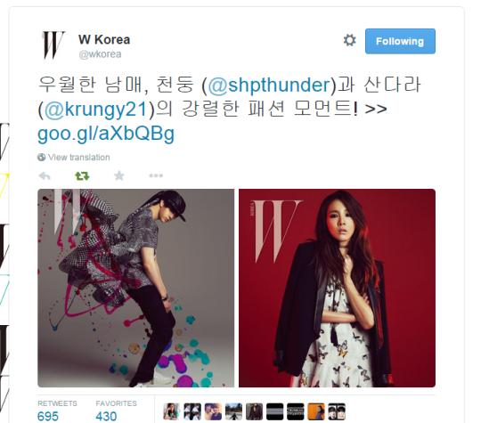 FireShot Capture - W Korea on Twitter_ _우월한 _ - https___twitter.com_wkorea_status_590331042692599808