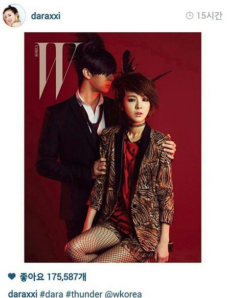 "FireShot Capture - W Magazine Korea on Instagram_ ""우월한 남매, 산다_ - https___instagram.com_p_1uEMcDseqF_"