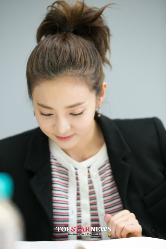 we-broke-up-script-reading-dara
