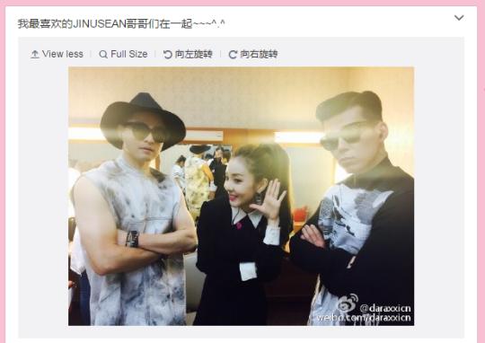 FireShot Capture - daraxxicn 's Weibo_Weibo_ - http___www.weibo.com_daraxxicn