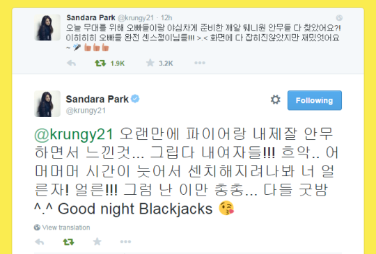FireShot Capture - Sandara Park on Twitter_ - https___twitter.com_krungy21_status_594148658351771648