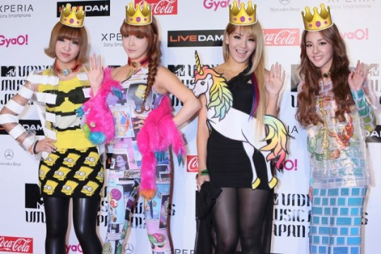 2ne1-battle-of-the-bands