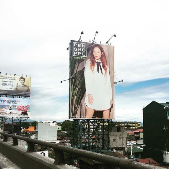 Dara Billboard
