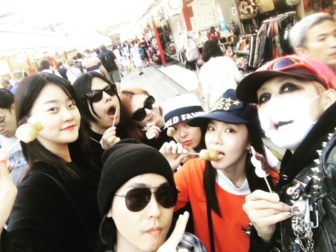 Instagram tourist sandara park enjoys chilling out in for Friend in japanese