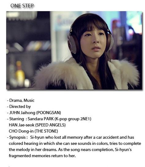 "Sandara Park (2NE1) to star in K-Movie ""One Step"""